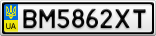 Номерной знак - BM5862XT