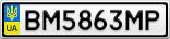 Номерной знак - BM5863MP