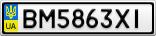 Номерной знак - BM5863XI