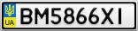 Номерной знак - BM5866XI
