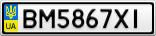 Номерной знак - BM5867XI