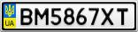 Номерной знак - BM5867XT