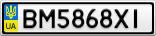 Номерной знак - BM5868XI