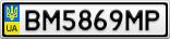 Номерной знак - BM5869MP