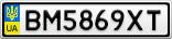 Номерной знак - BM5869XT