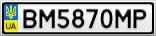Номерной знак - BM5870MP