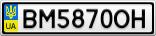 Номерной знак - BM5870OH