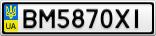 Номерной знак - BM5870XI