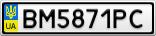 Номерной знак - BM5871PC