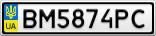 Номерной знак - BM5874PC