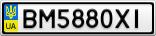 Номерной знак - BM5880XI