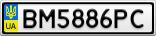 Номерной знак - BM5886PC