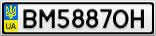 Номерной знак - BM5887OH