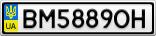 Номерной знак - BM5889OH