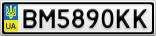 Номерной знак - BM5890KK