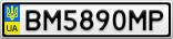 Номерной знак - BM5890MP