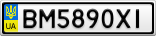Номерной знак - BM5890XI