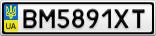 Номерной знак - BM5891XT