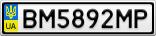 Номерной знак - BM5892MP
