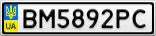 Номерной знак - BM5892PC