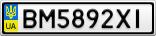 Номерной знак - BM5892XI
