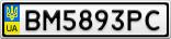 Номерной знак - BM5893PC