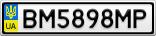 Номерной знак - BM5898MP