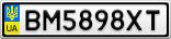 Номерной знак - BM5898XT