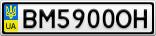 Номерной знак - BM5900OH