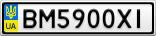 Номерной знак - BM5900XI