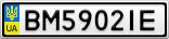 Номерной знак - BM5902IE