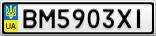 Номерной знак - BM5903XI
