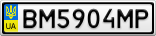 Номерной знак - BM5904MP