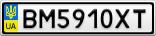 Номерной знак - BM5910XT