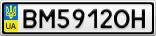 Номерной знак - BM5912OH