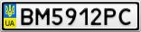 Номерной знак - BM5912PC