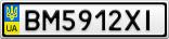 Номерной знак - BM5912XI