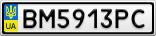 Номерной знак - BM5913PC