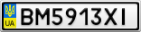 Номерной знак - BM5913XI