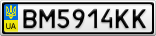 Номерной знак - BM5914KK