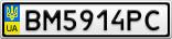 Номерной знак - BM5914PC