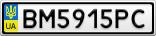 Номерной знак - BM5915PC