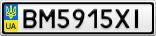 Номерной знак - BM5915XI