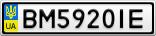 Номерной знак - BM5920IE