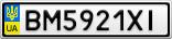 Номерной знак - BM5921XI