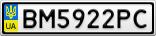 Номерной знак - BM5922PC