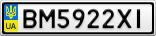 Номерной знак - BM5922XI