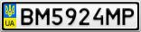 Номерной знак - BM5924MP