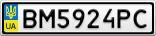 Номерной знак - BM5924PC