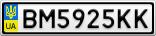 Номерной знак - BM5925KK